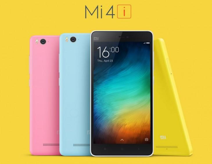 Xiaomi Mi 4i нов смартфон